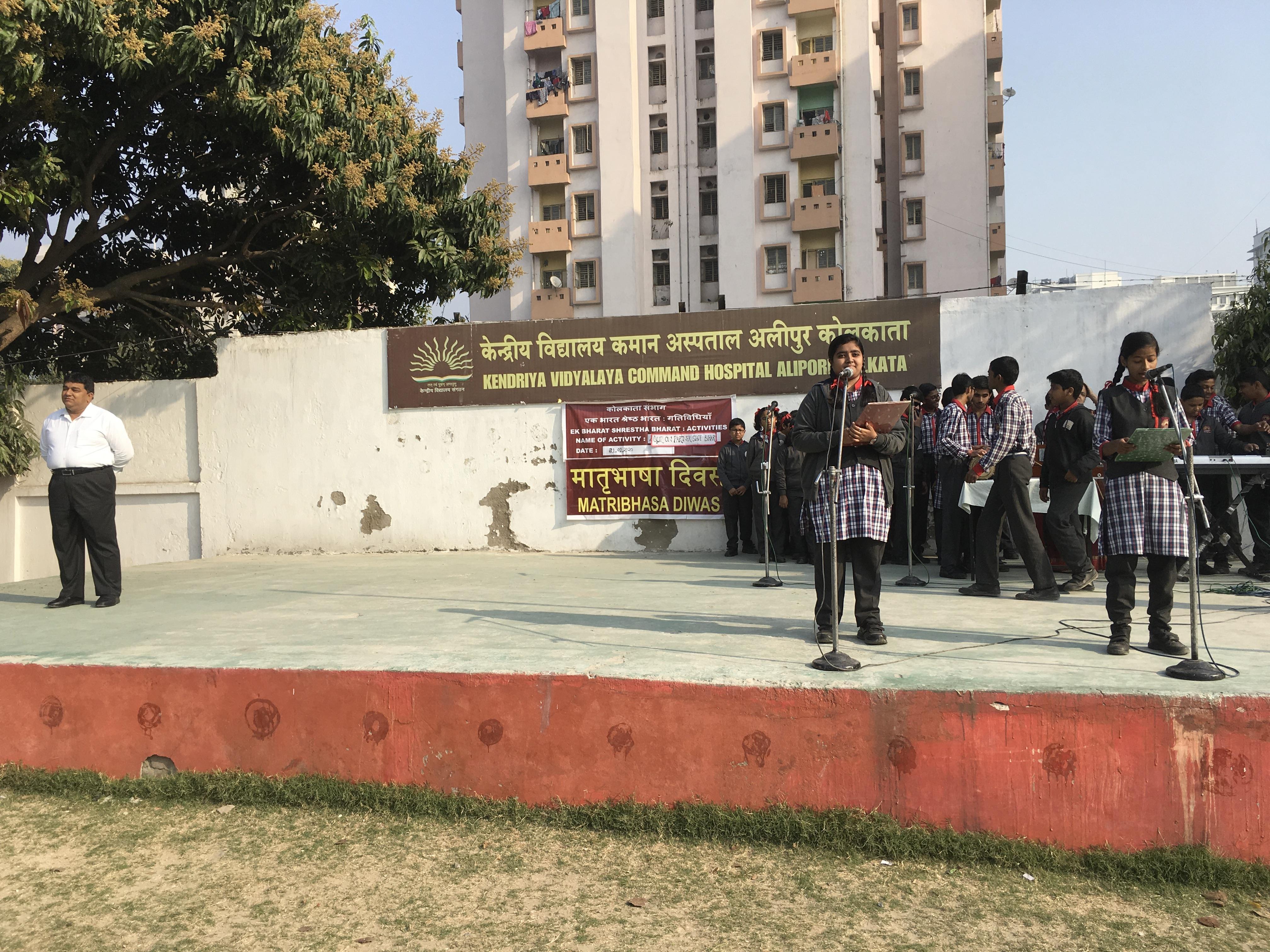 Matribhasha Diwas celebrated at KV Command Hospital