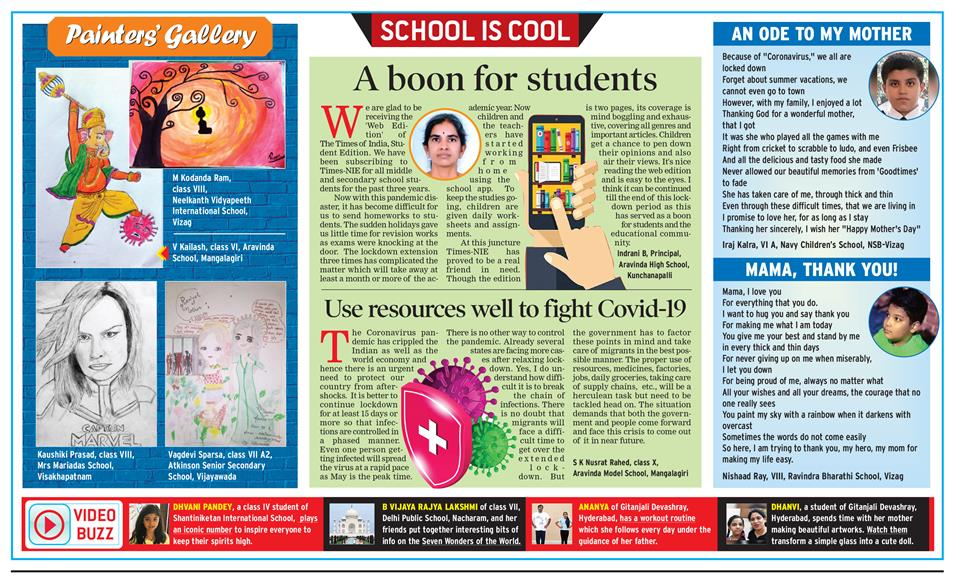 Visakhapatnam Web Edition/May 19