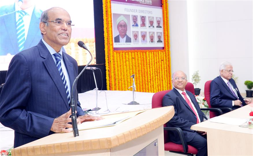 GDP Growth May Rebound To 5% In FY22:Subbarao