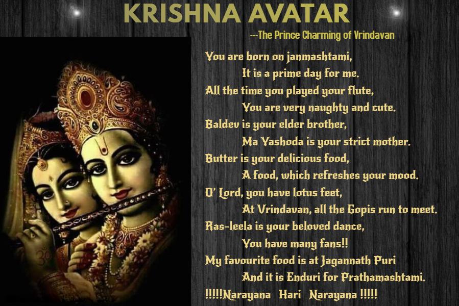 Medha's Poem On Lord Krishna