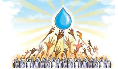 GP: Are We Serious About Water Conservation?
