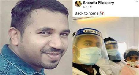 AI Tragedy: A Back-Home Selfie Goes Viral
