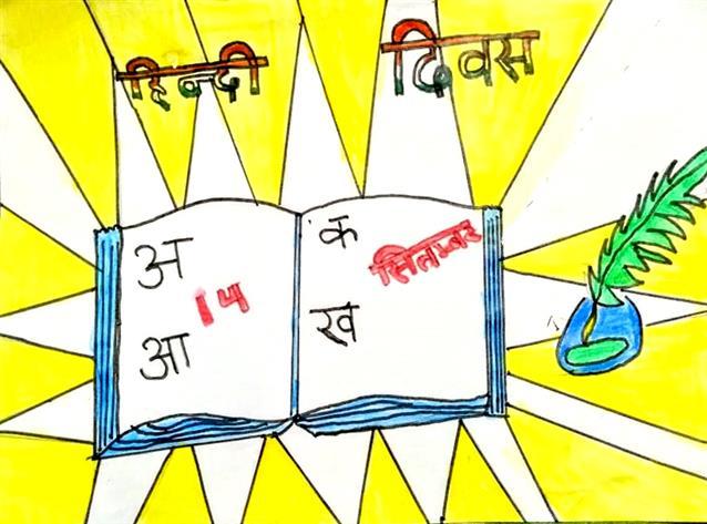 UNITY CELEBRATES HINDI DIWAS