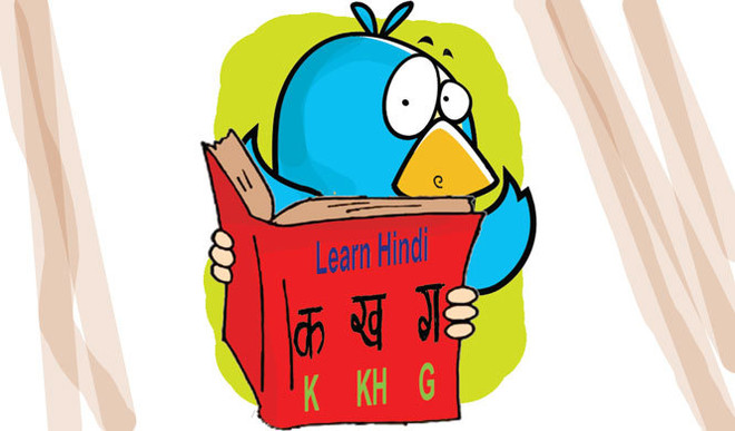 Lavanya: Is Hindi Becoming A Forgotten Language?
