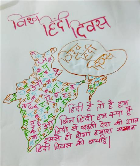 World Hindi Diwas