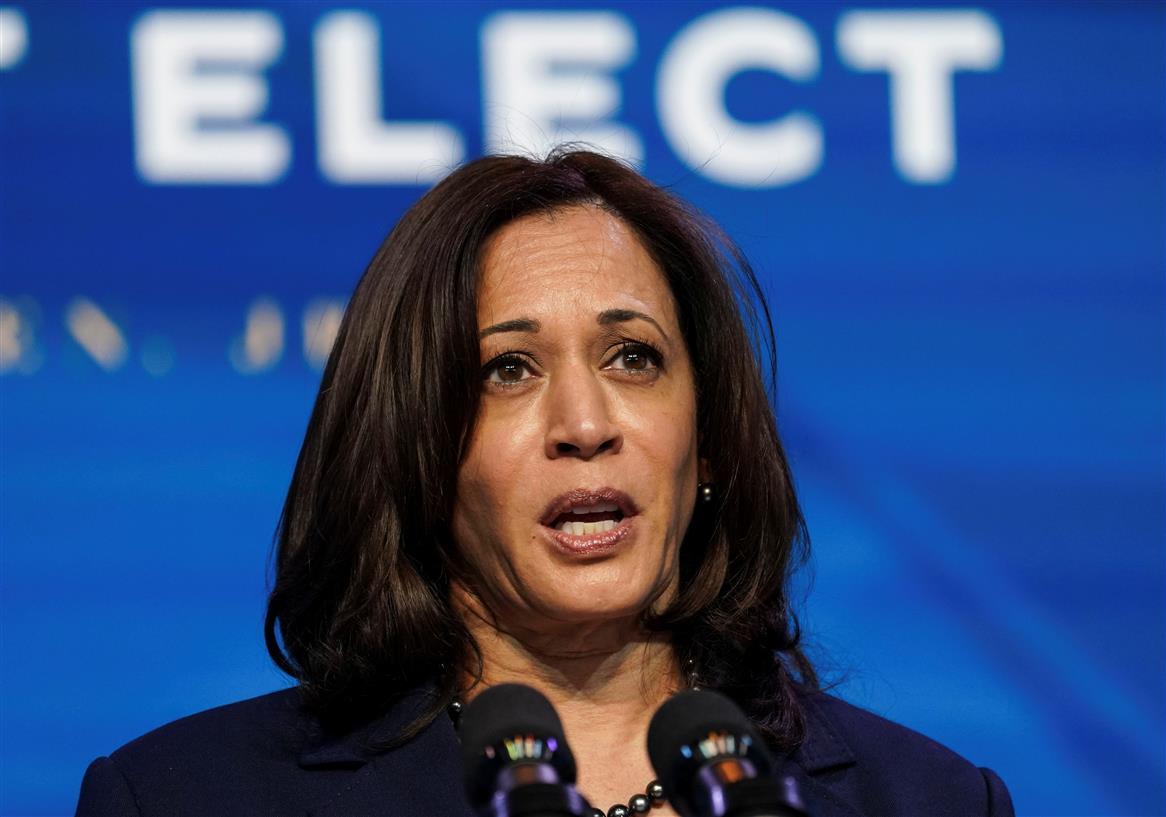 Kamala Harris's New Residence As VP