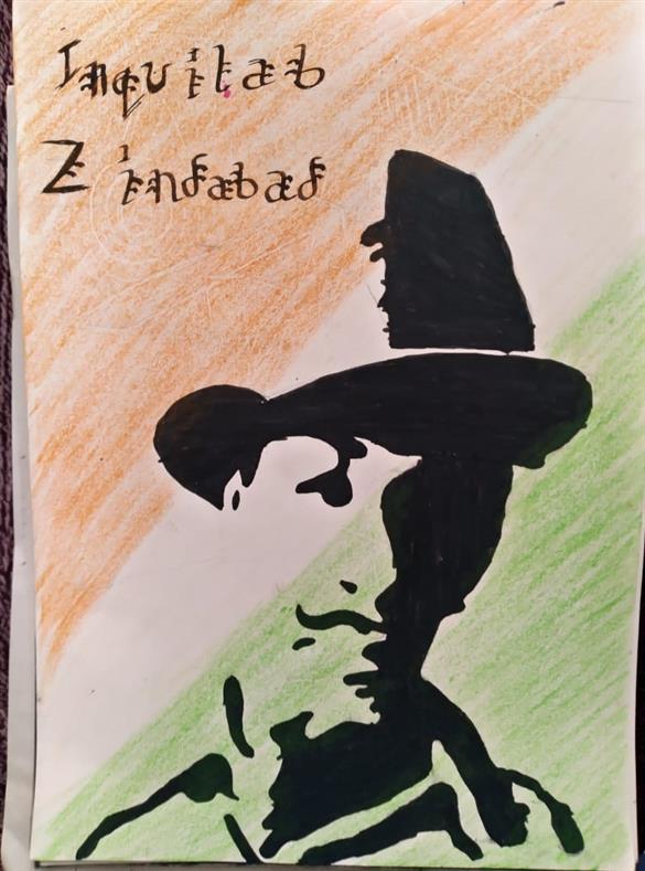 BHAGAT SINGH: Dhairya Khanna