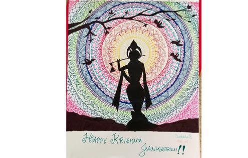 KRISHNA IN SILHOUETTE: Deeksha R