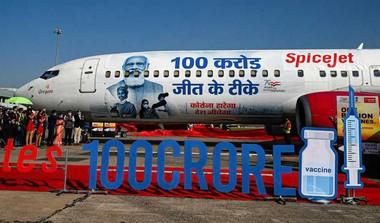 India Inc Cheers 100-cr Vaccine Doses Milestone