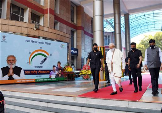 India Now Has A Shield: PM