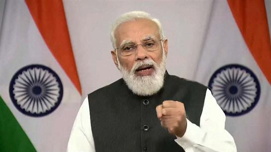 100Cr Mark Belongs To Every Individual: PM