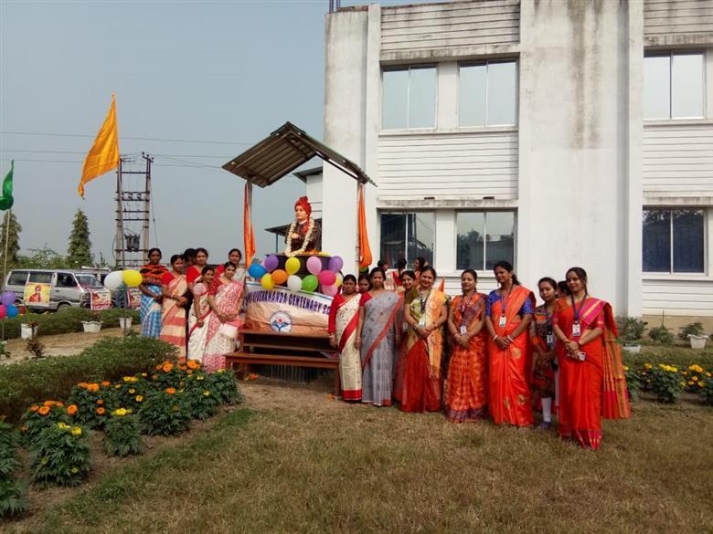 Swami Vivekananda Centenary School celebrates Swamiji's birth anniversary