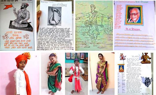 Marathi Bhasha Divas Celebrations