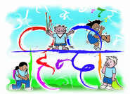 Gyan Bhi Samman Bhi
