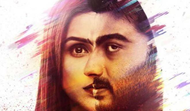 Movie Review: Sandeep Aur Pinky Faraar
