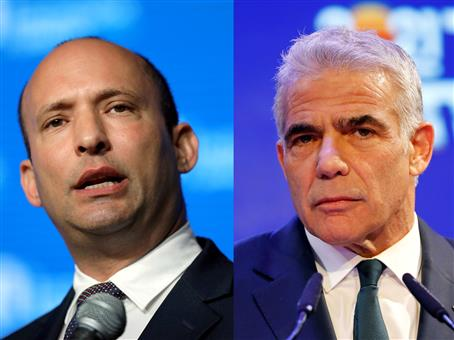 Israel: Opponents Gear Up To Oust Netanyahu