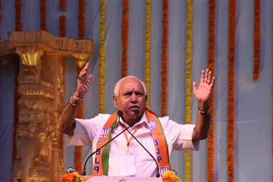 IISC Makes Every Indian Proud: Yediyurappa