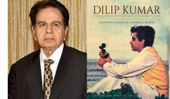 I Feel That I Am A Fraud...:Dilip Kumar