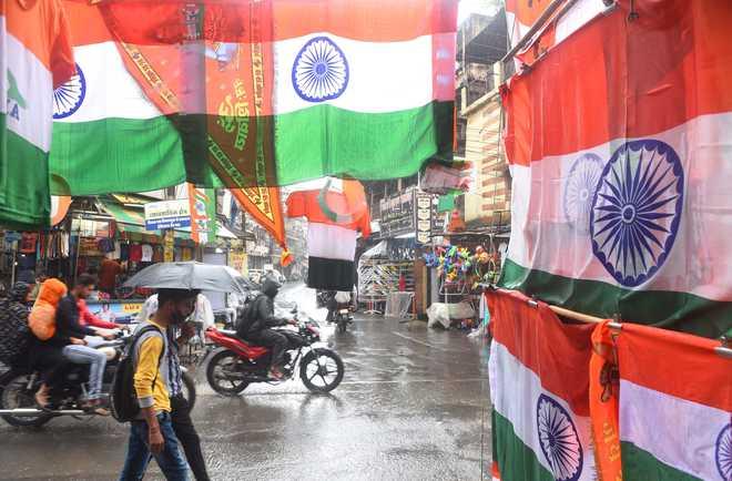 Bharat, Ek Khoj