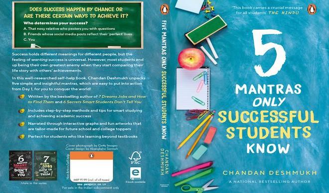READ: 5 Mantras By Chandan Deshmukh