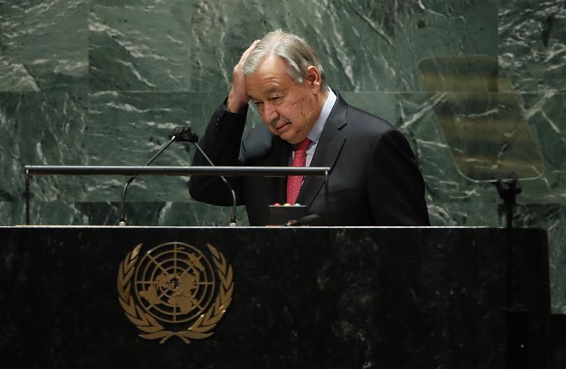 World Must Wake Up: UN