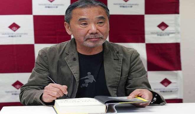 Murakami Library Unveiled At Tokyo Uni